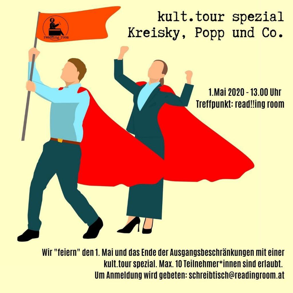 Kreisky Popp und Co. Eine kult.tour read!!ing room